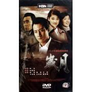 DVD岁月(4碟装)
