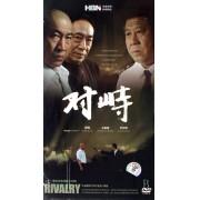 DVD对峙(4碟装)