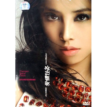 DVD蔡依林爱情任务(**连霸影音混搭典藏版)
