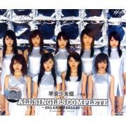 CD早安少女组十年路(2碟装)