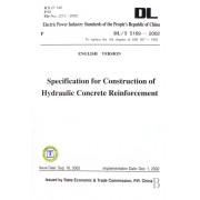 DL\T5169-2002水工混凝土钢筋施工规范(英文版)