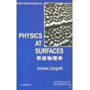 表面物理学/物理学经典英文教材系列