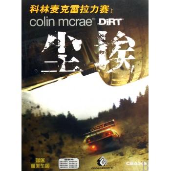 CD-R(DVD)科林麦克雷拉力赛-尘埃