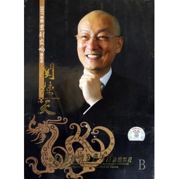 DVD关栋天2007中国京剧交响音乐会