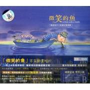 CD+DVD微笑的鱼(2碟装)