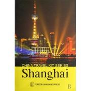 上海旅游(英文版)