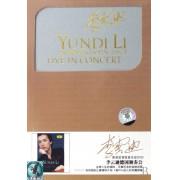 DVD-9李云迪肖邦李斯特现场演出