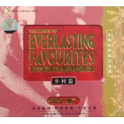 CD永恒经典英文金曲(乡村篇)