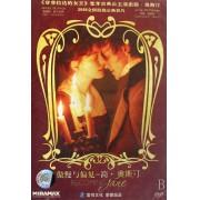 DVD傲慢与偏见(简·奥斯汀)