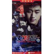 DVD女特警(4碟装)