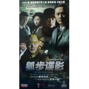 DVD狐步谍影(5碟装)