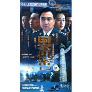 DVD国家机密<2>(4碟装)