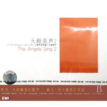 CD天籁美声(2)