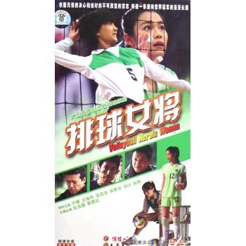 DVD排球女将(5碟装)