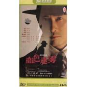 DVD血色迷雾(6碟装)