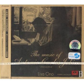 CD小野丽莎百分百波萨诺瓦
