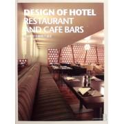 酒店餐厅与咖啡厅设计(精)