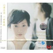 CD小事乐团一世情歌