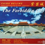 紫禁城/中国的世界遗产