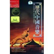 CD-DSD历代中国音乐(6碟装)