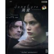 DVD简爱(2碟装)