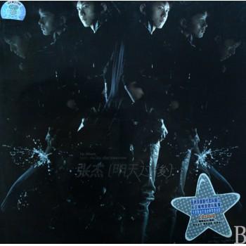 CD+DVD张杰明天过后(2碟装)