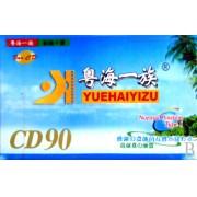 空白磁带-粤海一族(CD90min)