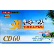 空白磁带-粤海一族(CD60min)