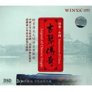 CD-DSD古琴传奇印象中国(2碟装)