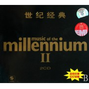 CD世纪经典<Ⅱ>双碟装