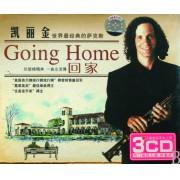 CD凯丽金世界*经典的萨克斯<回家>(3碟装)