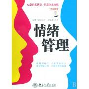CD-R(DVD)情绪管理(6碟装)