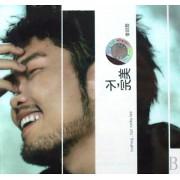 CD+DVD李玖哲不完美(2碟装)