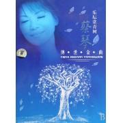 CD蔡琴传世金曲<乐坛常青树>(7碟装)