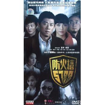DVD防火墙5788(6碟装)