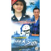 DVD海天之恋(5碟装)