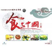 DVD食在中国<上集>(12碟装)