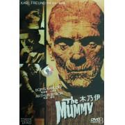 DVD木乃伊