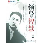 DVD领导智慧(5碟装)