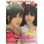 CD+DVD BY2 16未成年(2碟装)