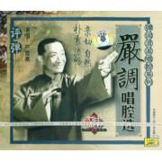 CD评弹严调唱腔选/中国戏曲