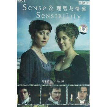 DVD-9理智与情感