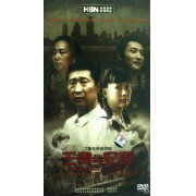 DVD王贵与安娜(6碟装)