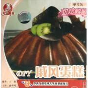 VCD DIY戚风蛋糕