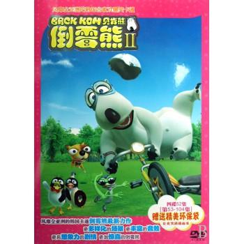 DVD倒霉熊<Ⅱ>第53-104集(4碟装)