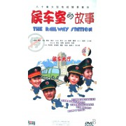 DVD候车室的故事(6碟装)