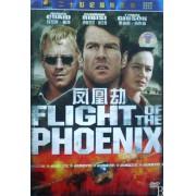 DVD凤凰劫