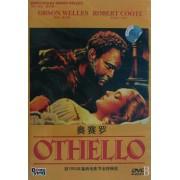 DVD奥赛罗