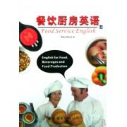 餐饮厨房英语(附光盘)
