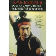 DVD宫本武藏之<3>(决斗岸流岛)